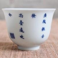 青花と老料粉彩の組み合わせが貴重な十二花神杯-蘭-のサムネイル