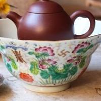 艶やかな蓮花、西太后が愛した華やかな碗のサムネイル