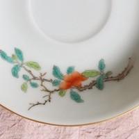 鳥と柘榴の絵付けが秀逸なカップ&ソーサーのサムネイル