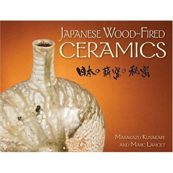 「日本の薪窯の秘密」という洋書をAmazonで販売します